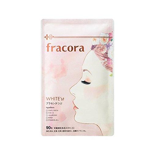 fracora(フラコラ)WHITE'stプラセンタつぶ