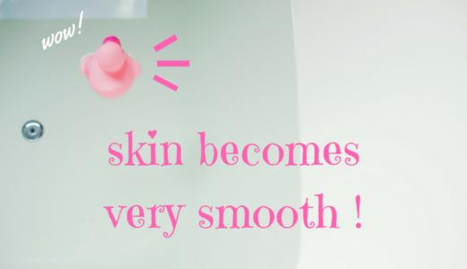 肌がきれいになる入浴剤 おすすめベスト3