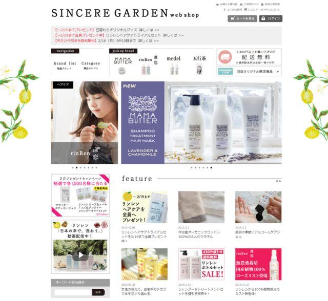 sincere-garden
