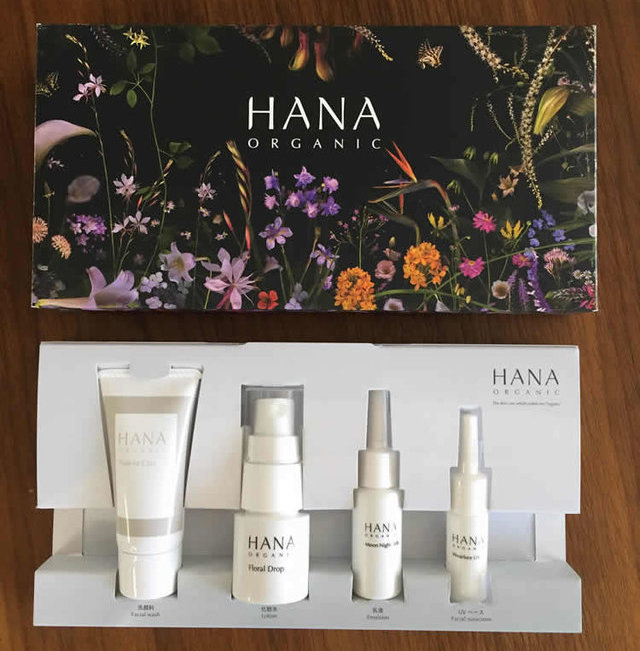hana-organic-trial
