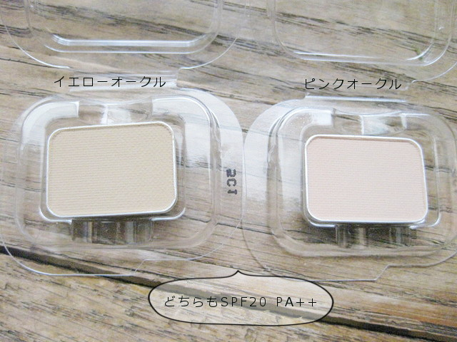 risou-repair-powderfoundation