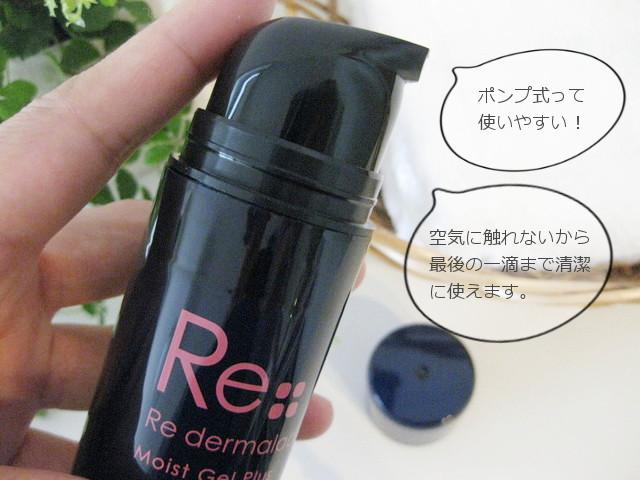re-dermalab-push