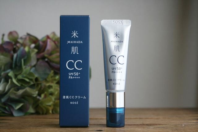 『米肌』のCCクリーム澄肌 ☆評価