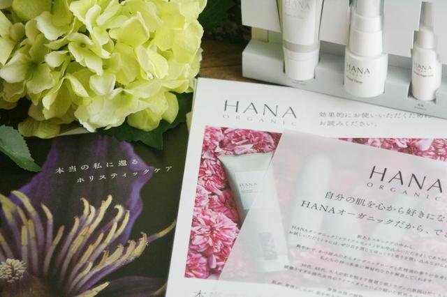 hana-organic-book