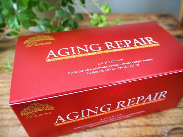 aging-repair-box