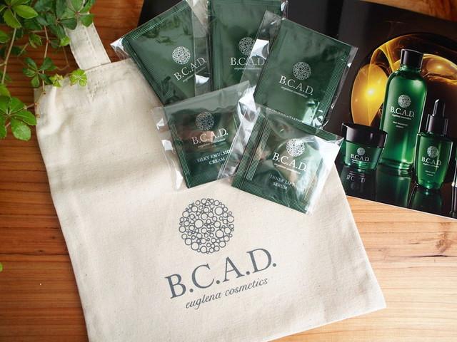 BCAD-trial-bag
