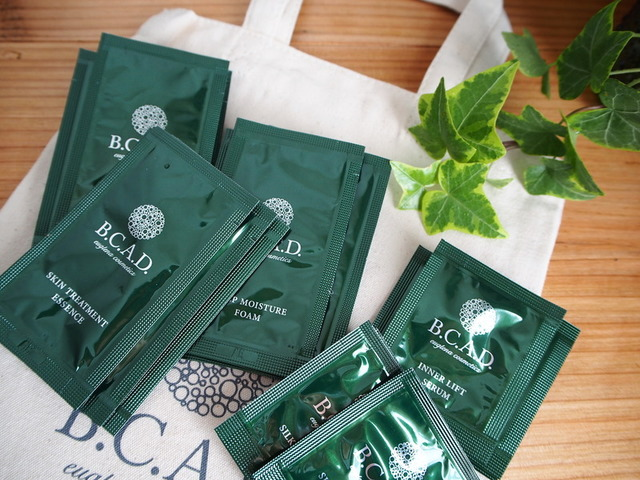 BCAD-trial-bagset