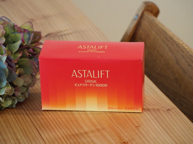astalift-trial