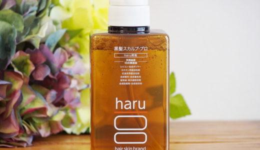 白髪、抜け毛、薄毛をケアできるオールインワンノンシリコンシャンプー haru黒髪スカルプ・プロ
