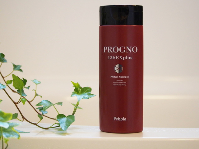 progno-126explus-bath