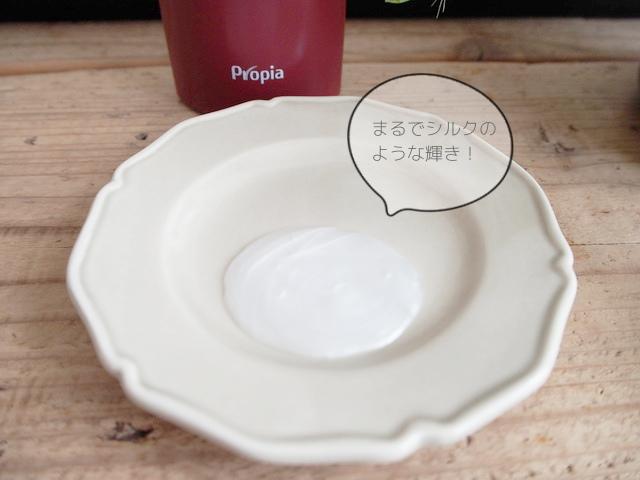 progno-126explus-dish
