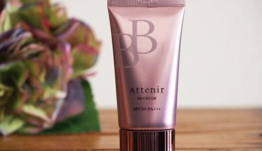 華やぎ肌が簡単に!アテニア BBクリームの「隠しピンク設計」