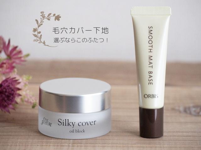 pores-cover