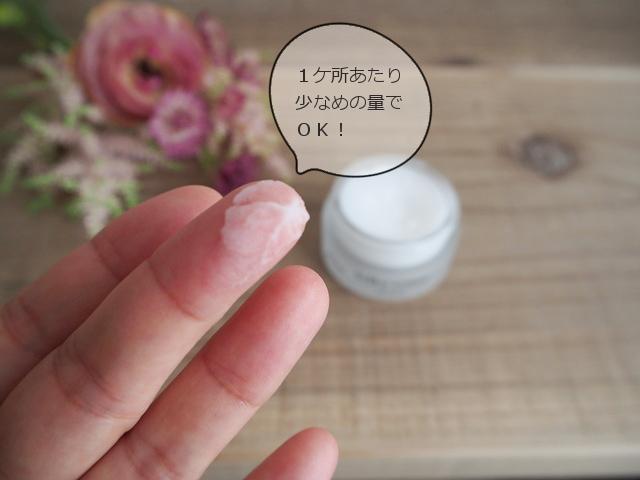 silkycover-oilblock-finger