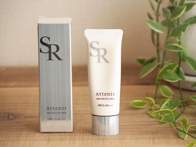 attenir-skin-retoucher