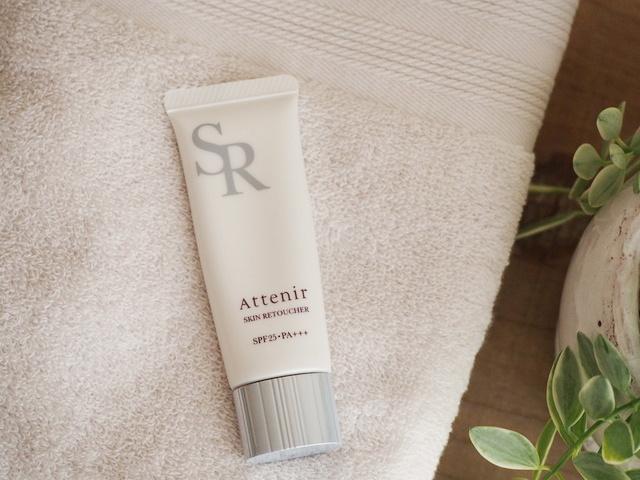 attenir-skinretoucher-towel