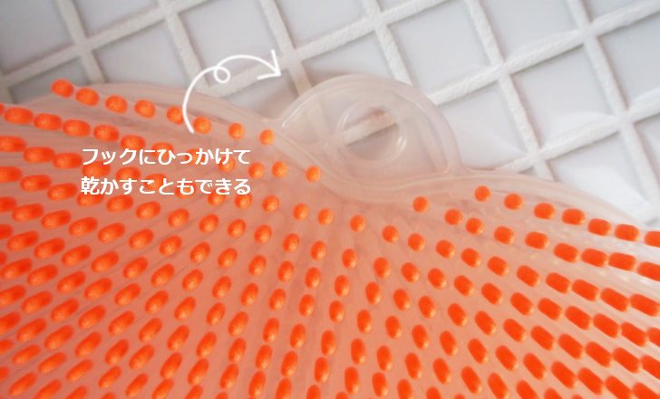 フットグルーマーグランの上手な使い方 フックにかけて収納できる