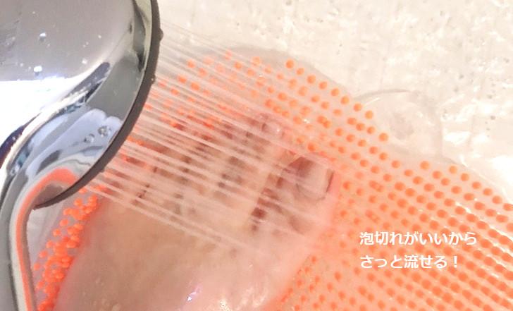 フットグルーマーグランの上手な使い方 洗い流す