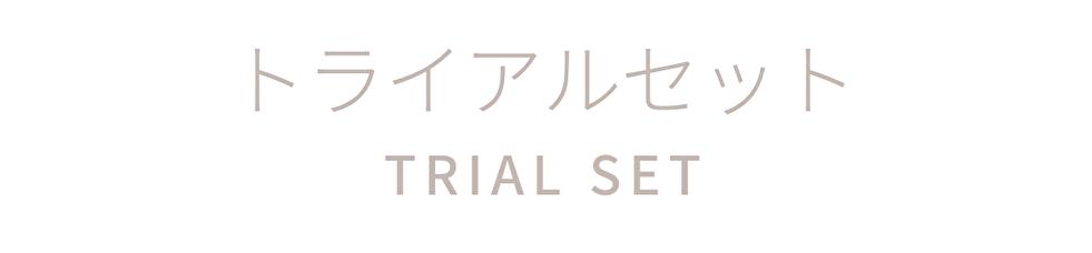trialset-logo