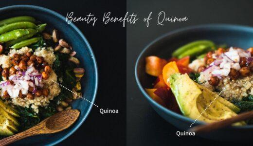 キヌアは美容やダイエットに効果があるって本当?5年以上食べ続けてわかったメリットとデメリット